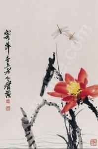 Qi Baishi Lotus rouge et libellules 321x487