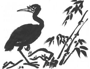 Héron étape Paysage stage de calligraphie chinoise